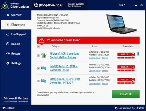 free full version of driver updater universal driver updater free download with license key