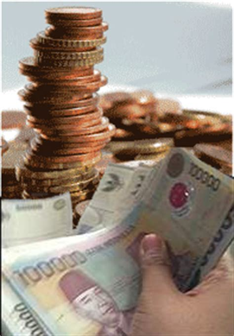 Hukum Perbankan Di Indonesia By Drs Mhd Djumhana S H jurnal hukum resensi buku perbankan