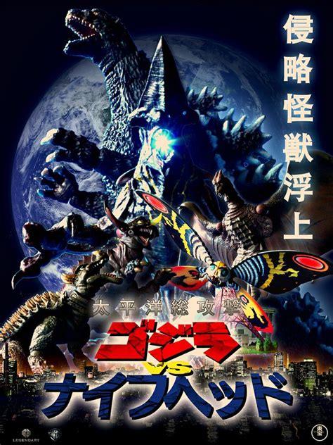 film ultraman kaiju 1073 best kaiju dinosaurs ultraman images on pinterest
