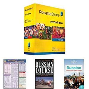 rosetta stone amazon amazon com rosetta stone russian language learning bundle