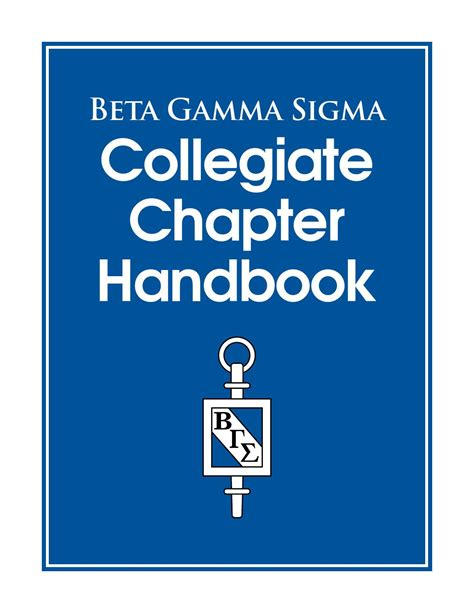 Beta Gamma Sigma And Willamette Mba For Professionals by Collegiate Chapter Handbook 2015 By Beta Gamma Sigma Issuu