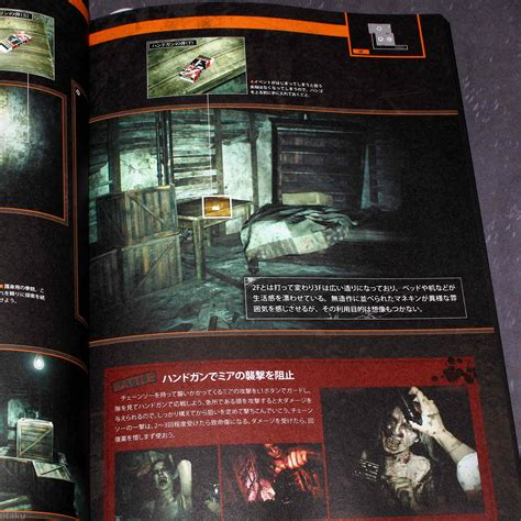 resident evil 7 biohazard guide book packed with resident evil 7 walkthroughs reviews cheats secrets and much more books resident evil 7 biohazard official guide otaku co uk