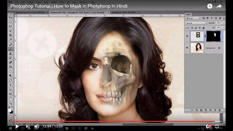 Picture Mask Photoshop