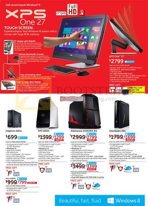 pc themes singapore price list dell desktop pcs xps one 27 inspiron 660s xps 8500