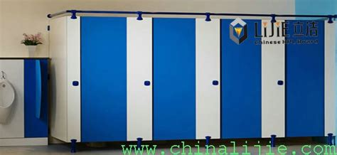 used bathroom partitions for sale bathroom partition panels 28 images waterproof toilet