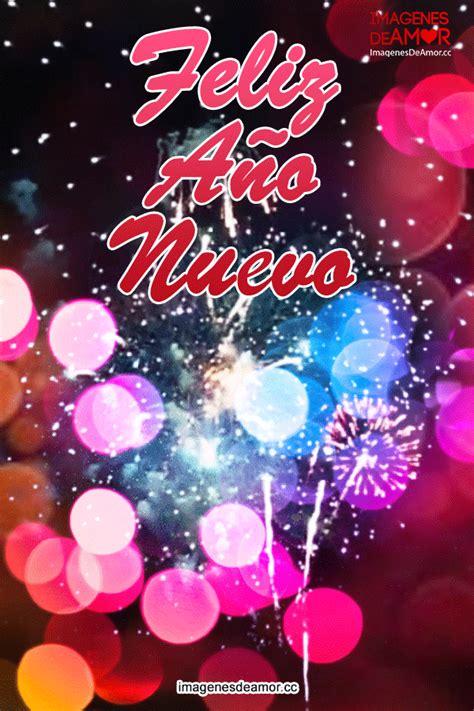 imagenes videos de año nuevo im 225 genes de a 241 o nuevo 2016 161 vamos todos a celebrar