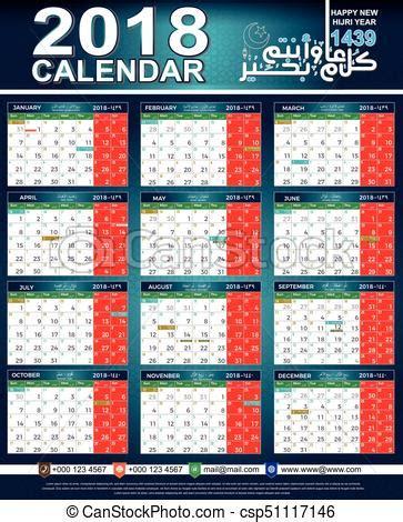 Calendrier Hijri 1439 Calendar 2018 Hijri 1439 Islamic Arabic