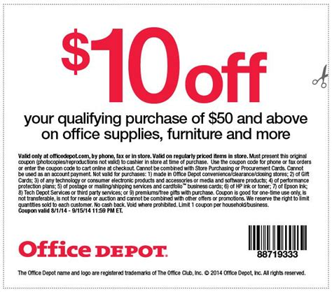 printable office depot coupons november 2015 image gallery office depot coupon february 2016