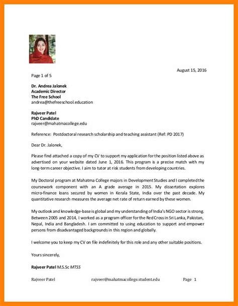application letter format in bengali 9 application format for college bike friendly