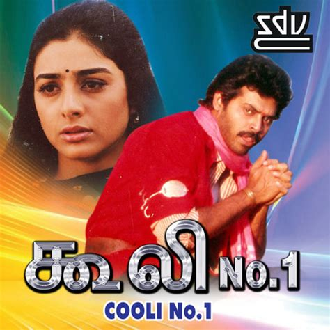 download mp3 attention attention everybody mp3 song download cooli no 1 tamil