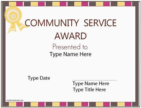 service award certificate template education certificates community service award