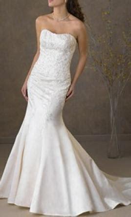41810 Flowers Dress bonny 044 500 size 2 used wedding dresses