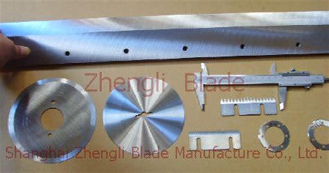 Kharkov Hacksaw Crushing Paper Cutter Ccmt Wiper Blade