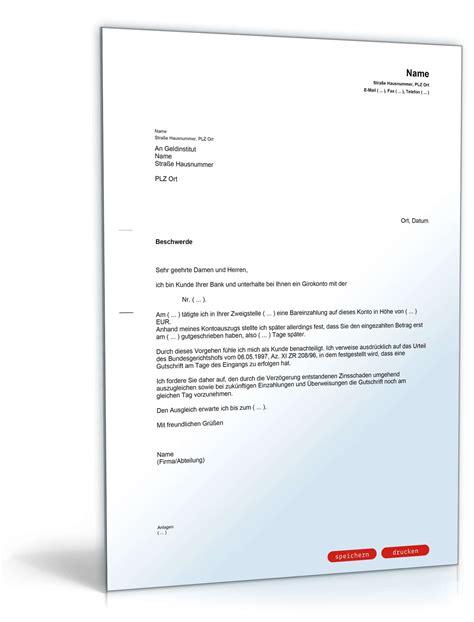 Musterbrief Beschwerde An Bank Beschwerde Bei Bank Versp 228 Tete Gutschrift Muster