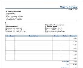 hourly invoice template word hourly invoice template free layout format