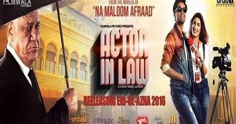 movie actor in law download entertainment place actor in law 2016 pakistani full