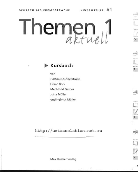 themen aktuell 1 kursbuch 3190016909 calam 233 o themen aktuell 1 kursbuch
