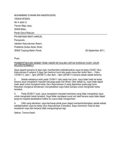 contoh surat rasmi tidak hadir ke sekolah informasi dan contoh surat x hadir kelas