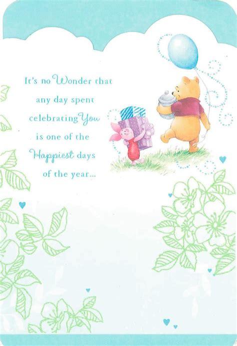winnie  pooh happiest days friend birthday card greeting cards hallmark