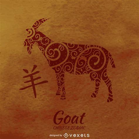 chinese horoscope goat illustration vector
