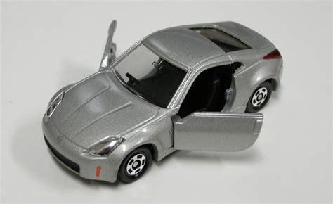 file nissan fairlady z model car jpg