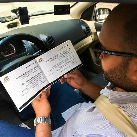 harassment section 2 uber teams up with harassmap to take positive action