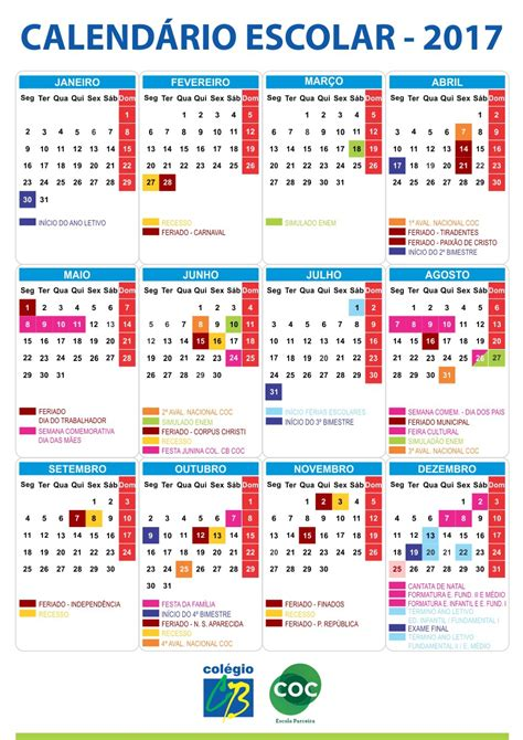 calendario sep 2017 calend 225 rio escolar 2017