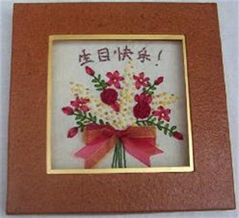 Kerudung Segiempat Organdi Polkadot Timbul craftmania sulam pita ribbon embroidery dan sulam bullion