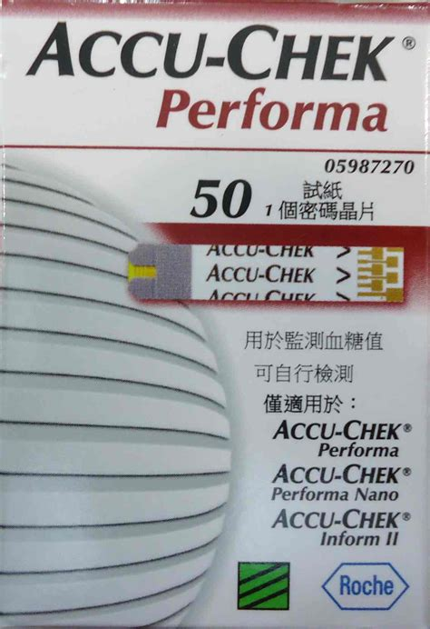 Accu Check Performa Isi 50 glucoplus diabetic monitor peoples pharmacy