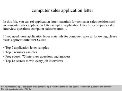 Application Letter For Computer Computer Sales Application Letter