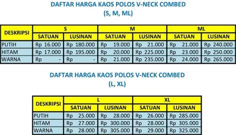 Harga Murah V Neck Cross daftar harga kaos polos murah v neck bahan combed 2013 kaos polos murah