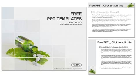 herb powerpoint themes medicine herb and herbal pills powerpoint templates