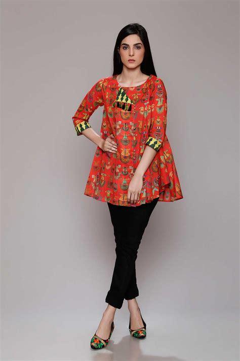 design dress rang rang rang ja eid collection 2017 with price upto 50 off sale