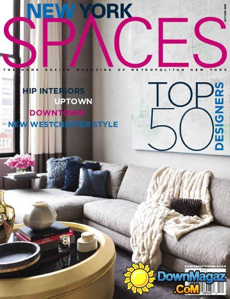 new york magazine home design issue new york spaces usa october december 2015 187 download pdf