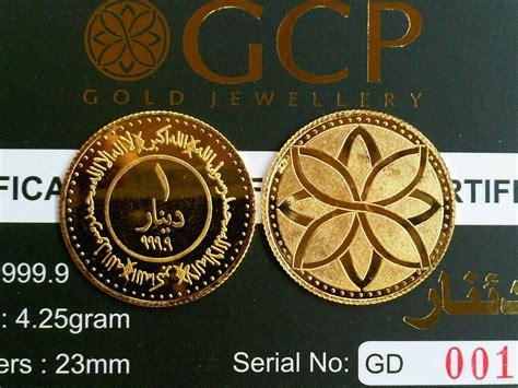 Produk Baru Boot Zr39 Rantai jual beli emas