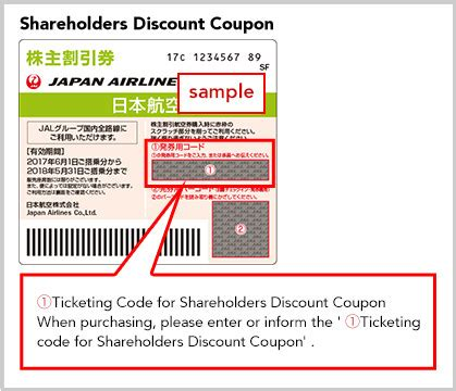 shareholders discount coupon user guide jal domestic flights