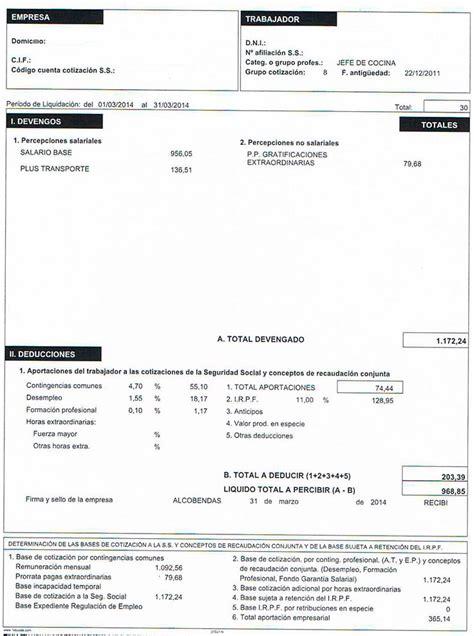 calculadora embargo nmina 2015 calcular sueldo neto 191 cu 225 nto vas a cobrar en 2018