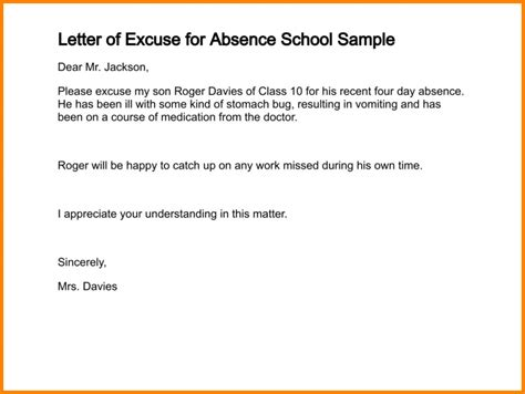 Excuse Letter Of Being Sick excuse note for school letter of excuse for absence school