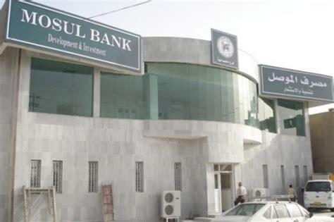 nuova banca la nuova banca centrale irachena