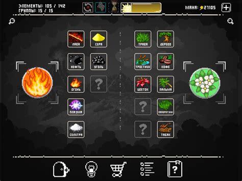 doodle god 2 juego descargar el juego doodle god blitz mania 8 bits para android
