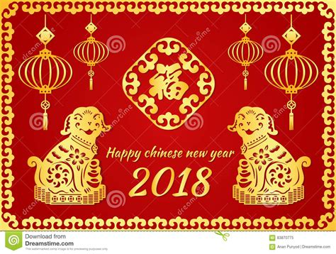 happy new year meaning in happy new year 2018 card vector