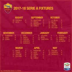 Calendario 2018 Serie A Calendario Roma Serie A 2017 2018 Ecco Tutte Le Giornate