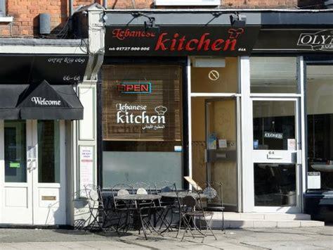 lebanese kitchen st albans restaurant reviews phone