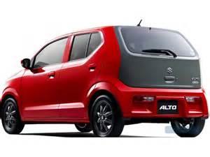 alto new car price maruti suzuki alto k10 autos classic