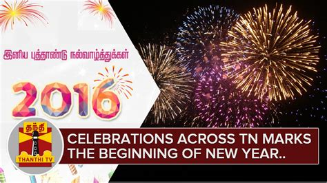 new year of tamil nadu 28 images happy puthandu images