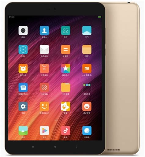 Tablet Xiaomi Pad xiaomi mi pad 3 now official with mediatek chipset price starting at 220 tablet news