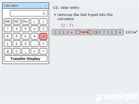 calculator on gre gre math the gre onscreen calculator youtube