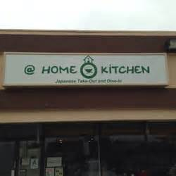 Home Kitchen Gardena at home kitchen gardena ca united states