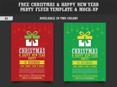 superstore new year flyer free happy new year flyer template