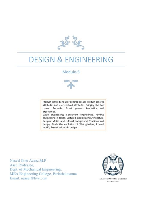 design and manufacturing national 5 design and engineering module 5 user centered and product